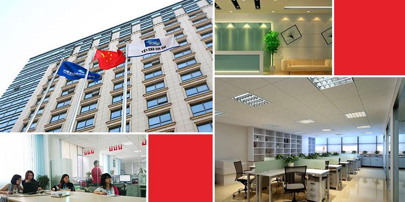 公司介绍|专业的电伴热生产厂家_邦达电气