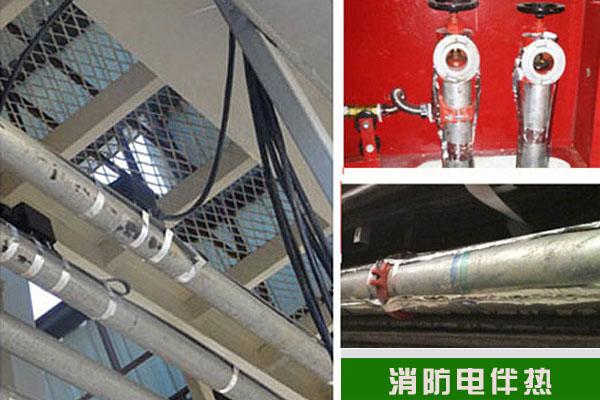 山东小区消防给水设施电伴热系统保温运用