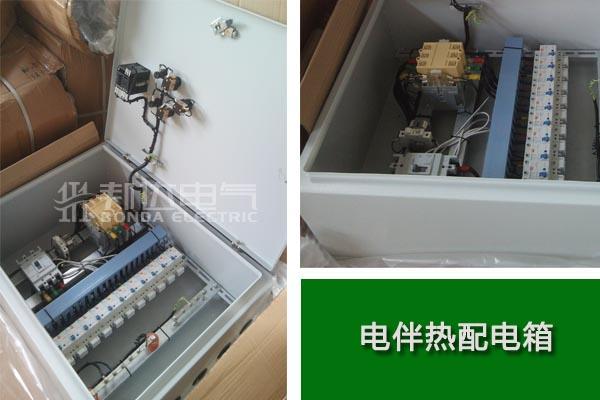 电伴热控制箱